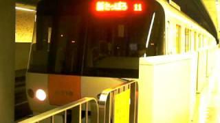 札幌市営地下鉄東西線 南郷13丁目駅