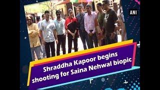 Shraddha Kapoor begins shooting for Saina Nehwal biopic  - #ANI News