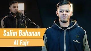 Surat Al Fajr   Salim Bahanan