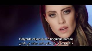 اغنية تركية رائعة وحماسية مترجمة بعنوان المحيط   Derya Uluğ - Okyanus مترجمة