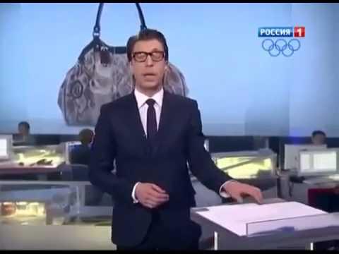 новости об украденной сумке в бентли видео