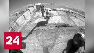 Смотреть видео На Марсе нашли возможные признаки жизни - Россия 24 онлайн