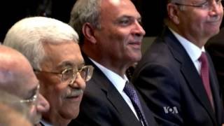 Trump Meets Palestinian Leader at White House