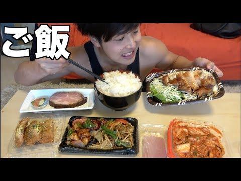 【ストレス解消】3合の米で好きなおかず爆食いしたら体重半端じゃなく増えたww