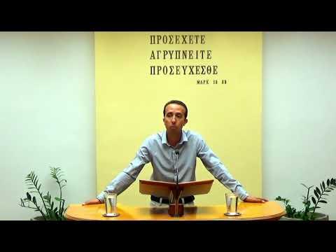 06.07.2019 - Ομολογία Πίστεως - Ισίδωρος Κάργατζης