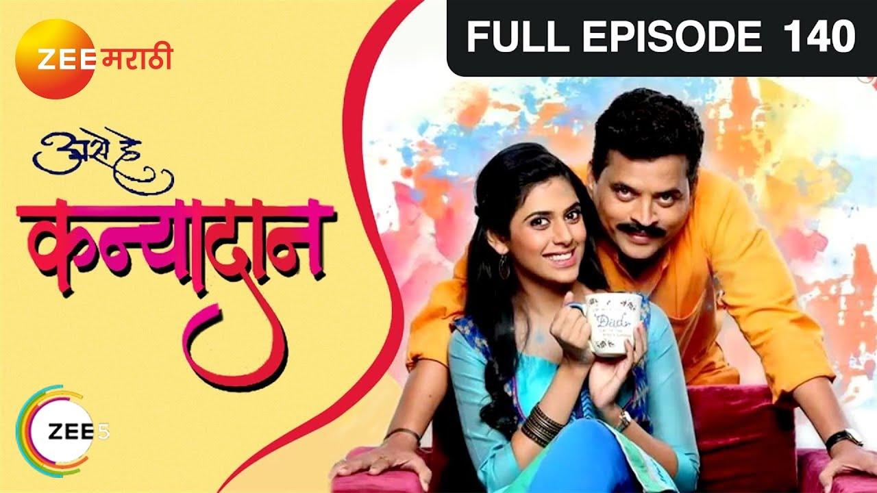 Ase He Kanyadan   Marathi Serial   Full Episode - 140   Zee