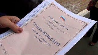 Все вокруг колхозное…  Уважают ли в России частную собственность?