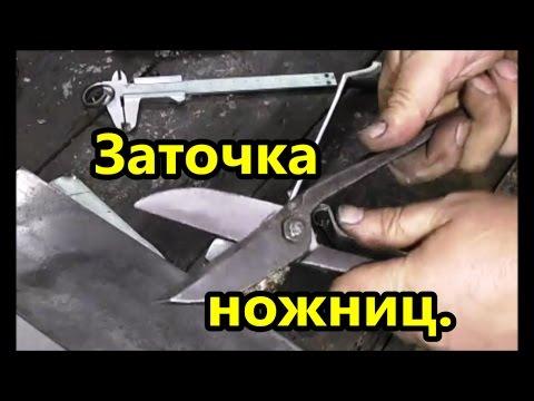 Купить любые ножницы для левшей можно в интернет-магазине для левшей леворучка: ножницы. Парикмахерские ножницы для левши dewal 5,5