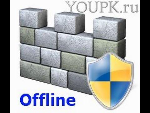 Как использовать Windows Defender Offline