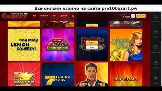 Лудовод в Super Gaminator Casino