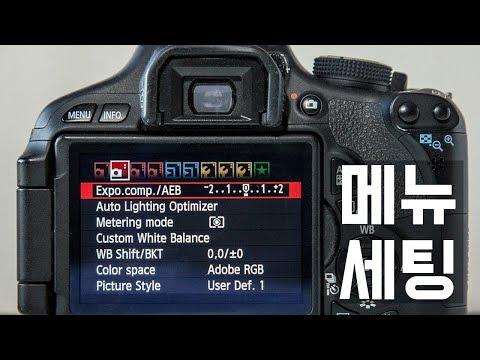 DSLR, 미러리스 카메라 메뉴 세팅, 이거 하나면 카메라 사용설명서 정독완료 / Tae 태영작가