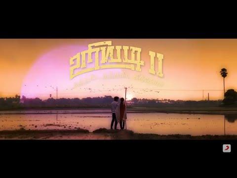 Uriyadi 2 - Vaa Vaa Penne Song Promo | Govind Vasantha | Sid Sriram | Vijay Kumar | Suriya