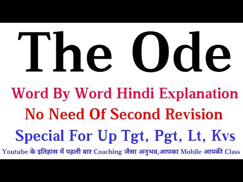 The Ode  Literature TGT PGT English Pindaric ode