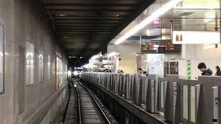 【デビュー初日】京王ライナー34号 新宿駅到着 KEIO LINER No.34 arrives at Shinjuku station