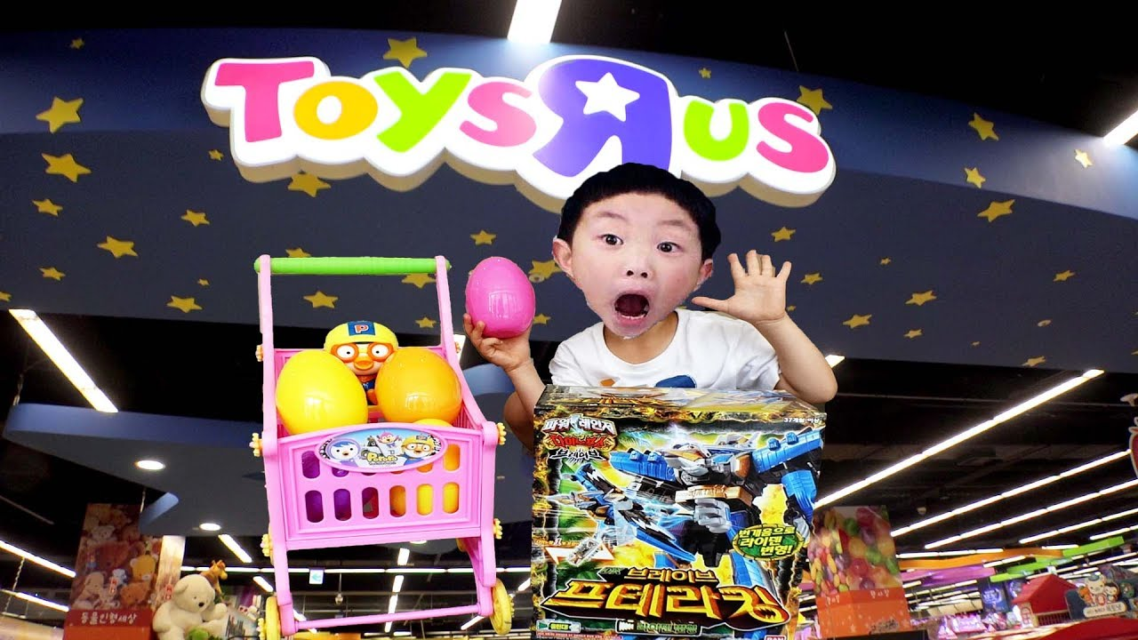 [With Kids]Baby Toys R Us Toy Hunt Shopping Surprise Egg Pororo Cart Dinosaurs Robot Dino Force