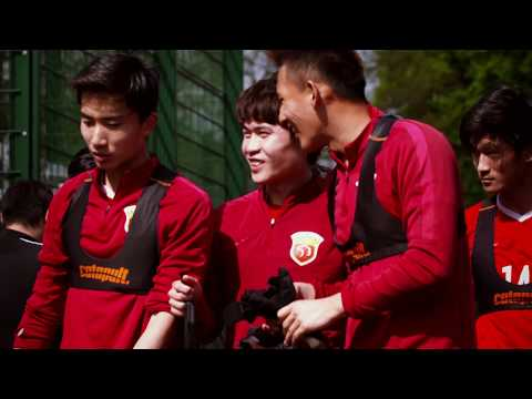 Shanghai SIPG Under-21s Tour of England | Episode 5 | Trans World Sport