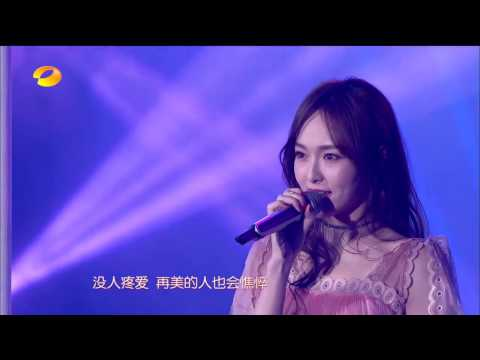 2017湖南衛視小年夜春晚唐嫣羅晉甜膩特輯