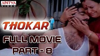 Thokar Hindi Movie Part 8/13 - Ravi Teja, Bhoomika