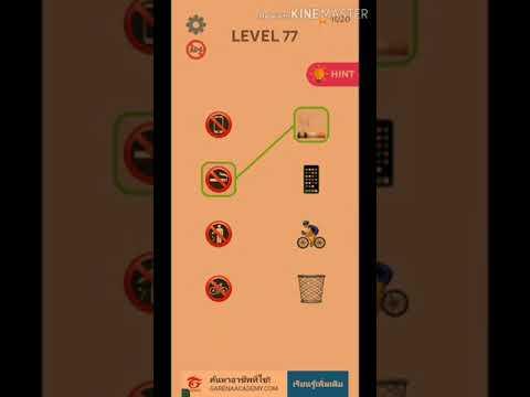 emoji puzzle LEVEL77~88 เกมง่ายๆสบายๆสมอง