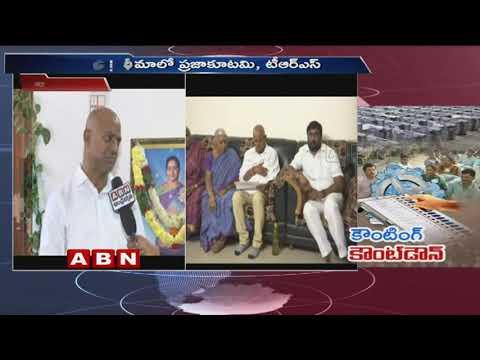 Telangana Elections 2018 | Huge Demand for Ramagundam Independent Candidate Korukanti Chander