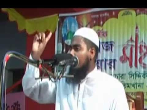 bangla waz mahfil new by mufti habibur rahman misbah kuakata  কিয়ামাতের ভয়াবহতা -০১