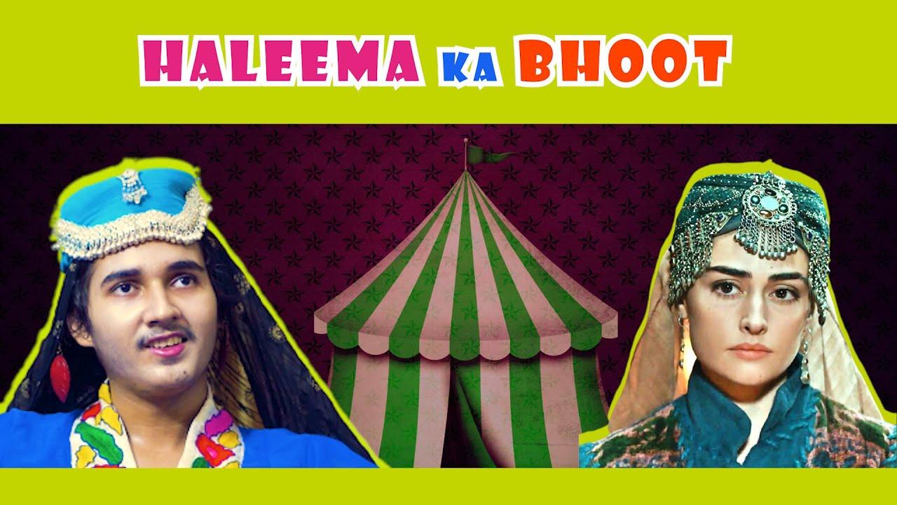Haleema Sultan Ka Bhoot | The Fun Fin | Ertugrul Ghazi | Diriliş Ertuğrul | Comedy Sketch | Funny