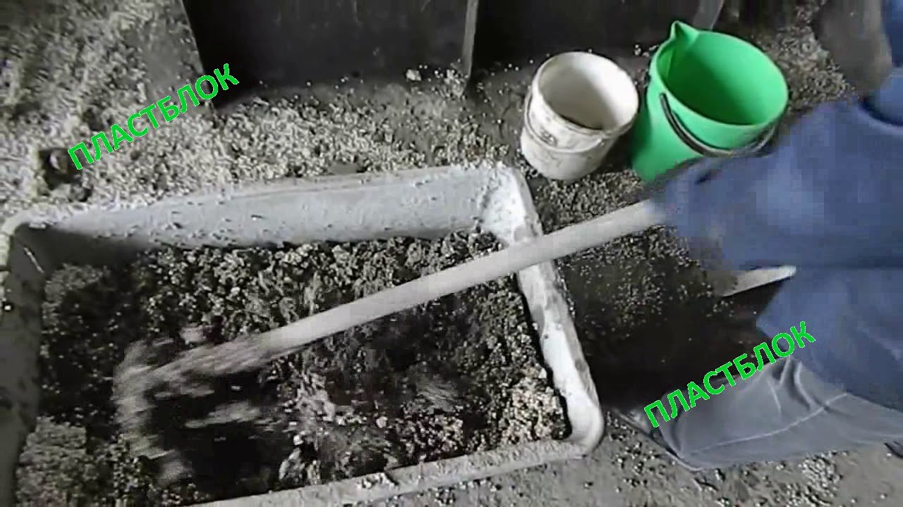 Самонагрев бетона гидротехническим бетоном