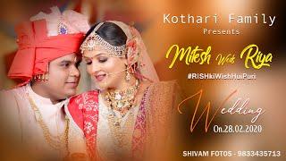 #Mitesh & Riya#Wedding#Promo#Kothari Family#RishkiWishHuiPuri#Shivam Fotos