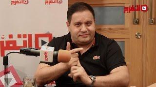 اتفرج | إدوارد: هعيش وأموت في مصر.. ولن أفكر في الهجرة