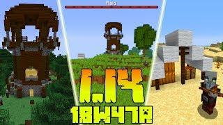 Minecraft 1.14: [Snapshot 18w46a] Co Nowego? Posterunek Pillagerów! Najazdy Jak Walka z Bosem!