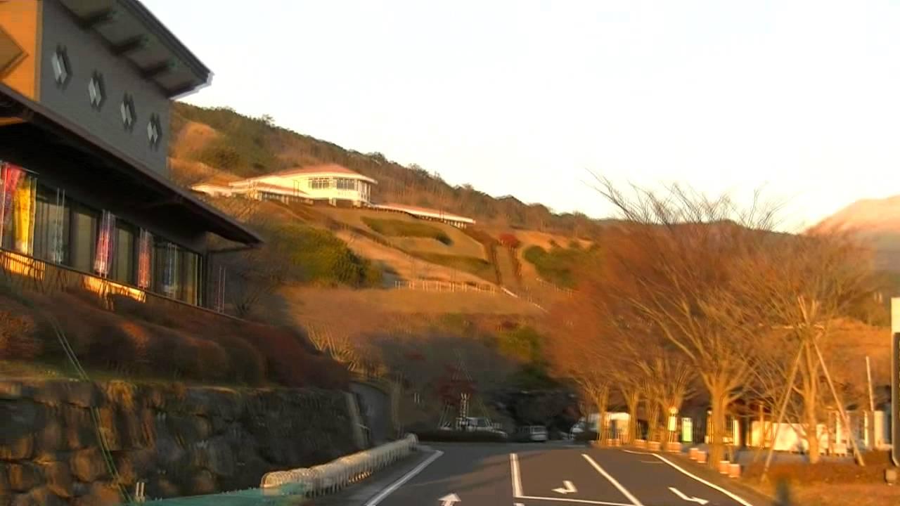 霧島神話の里公園,夕焼け,高千穂峰,遠くに霞む桜島 2011/12/19 - YouTube