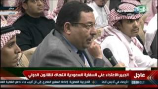 السعودية تقطع العلاقات الدبلوماسية مع إيران