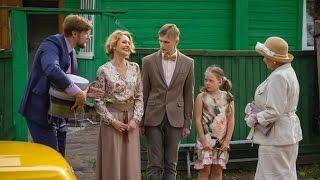В тесноте, да не в обиде 2015 - русский трейлер (2015) Сериал фильм мелодрама