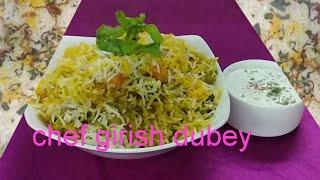 वेज दम बिरयानी लखनवी स्टाइल  veg Dum Biryani five star hotel recipe