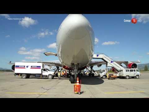 22.09.2017  Первый регулярный рейс Boeing 747 400 принял аэропорт Южно-Сахалинск