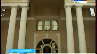 В Сочи проходят торжества по случаю свадьбы Пескова и Навки