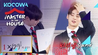 Cha Eun Woo does the math in his head [Master in the House Ep 157]