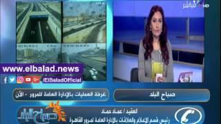 مرور القاهرة: إعادة فتح كوبري طرة.. وكثافات على أغلب الطرق.. فيديو