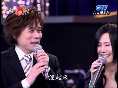 2006-02-99   江蕙 台灣的歌 訪談+演唱 (2)