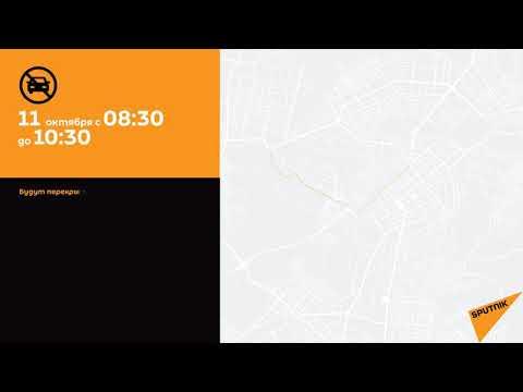 Карта перекрытых улиц Еревана