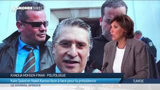 Tunisie - Kaïs Saïed et Nabil Karoui pour un second tour historique de l'élection présidentielle