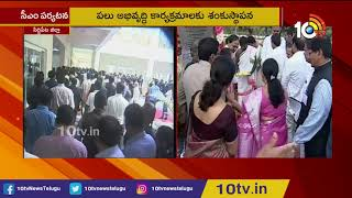 CM KCR Inaugurates Forest College And Horticulture University In Gajwel  News