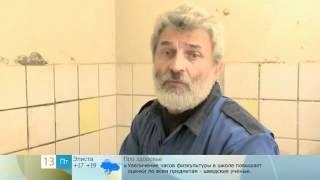 Как снять старый кафель со стены(Полезные советы. Загружено специально для сайта полезной информации и видео http://skidkii.ru, здесь полезное..., 2012-04-17T12:13:34.000Z)