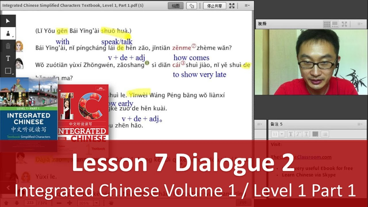 Integrated chinese level 1 part 1 lesson 7 dialogue 2 teacher integrated chinese level 1 part 1 lesson 7 dialogue 2 teacher explanation fandeluxe Image collections