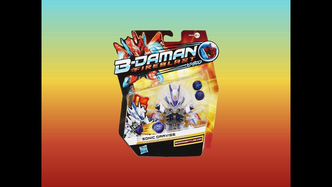 B daman fireblast bd 51 sonic dravise giveaway expires for Www b b it