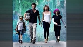 New Trailer: Zach Braff's Follow-Up To 'Garden State' Is Everything You'd 'Wish' For