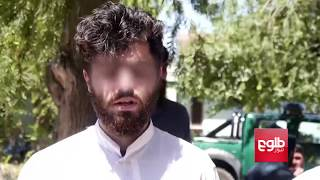 Iranian, Pakistani Nationals Fighting For Daesh: Nangarhar Police