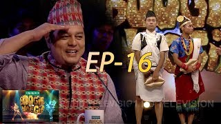 Boogie Woogie, Full Episode 16 | Official Video | AP1 HD Television HD