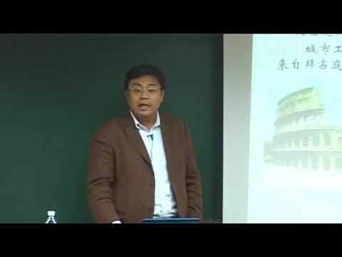袁腾飞挚友石国鹏讲历史《文艺复兴》第一部