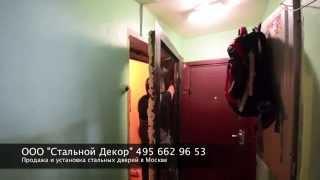 Монтаж металлических дверей ООО